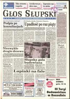 Głos Słupski, 1996, luty, nr 47