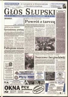 Głos Słupski, 1996, marzec, nr 72
