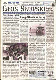 Głos Słupski, 1998, lipiec, nr 151