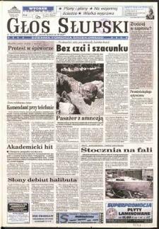 Głos Słupski, 1998, lipiec, nr 156
