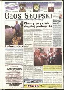 Głos Słupski, 1998, lipiec, nr 160