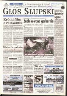 Głos Słupski, 1998, lipiec, nr 163
