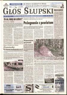 Głos Słupski, 1998, lipiec, nr 176