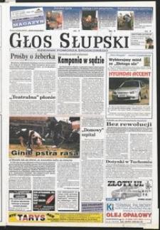 Głos Słupski, 1998, wrzesień, nr 225