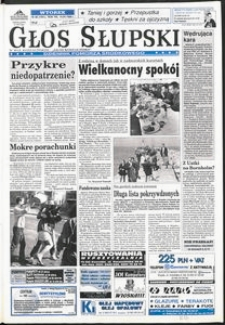 Głos Słupski, 1998, kwiecień, nr 86