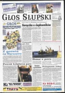 Głos Słupski, 1998, kwiecień, nr 90
