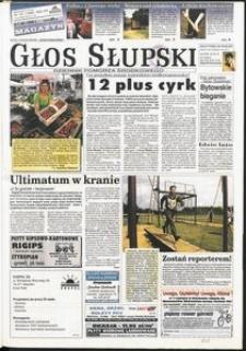 Głos Słupski, 1998, czerwiec, nr 131