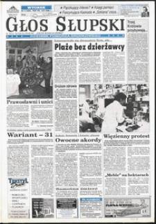 Głos Słupski, 1998, styczeń, nr 4