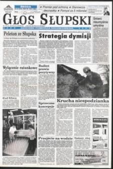 Głos Słupski, 1998, styczeń, nr 23