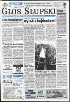 Głos Słupski, 1998, luty, nr 46