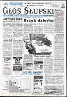 Głos Słupski, 1998, marzec, nr 58