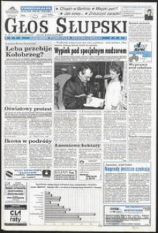 Głos Słupski, 1998, marzec, nr 63