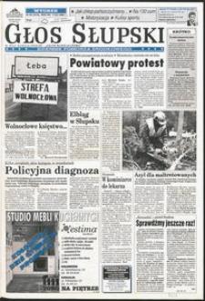 Głos Słupski, 1998, marzec, nr 64