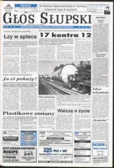 Głos Słupski, 1998, marzec, nr 71