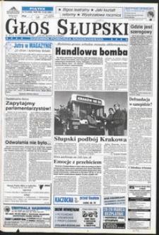 Głos Słupski, 1998, marzec, nr 73