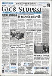 Głos Słupski, 1996, kwiecień, nr 85