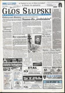 Głos Słupski, 1996, kwiecień, nr 96