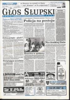 Głos Słupski, 1996, kwiecień, nr 98