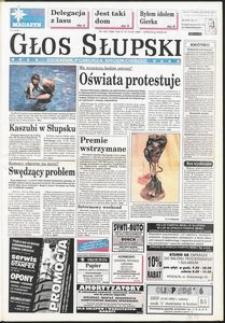 Głos Słupski, 1996, czerwiec, nr 138
