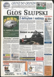 Głos Słupski, 1999, kwiecień, nr 77