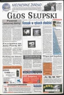 Głos Słupski, 1999, kwiecień, nr 82