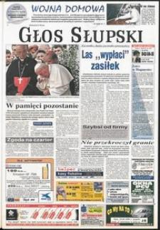 Głos Słupski, 1999, czerwiec, nr 139