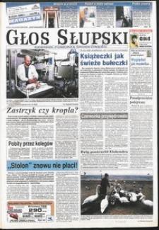 Głos Słupski, 1999, styczeń, nr 7