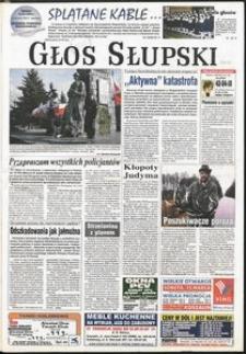 Głos Słupski, 1999, marzec, nr 58