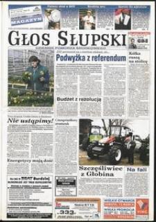 Głos Słupski, 1999, marzec, nr 61