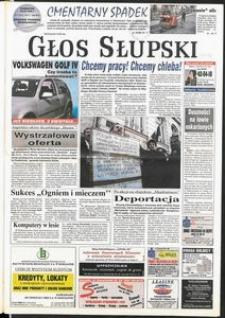 Głos Słupski, 1999, marzec, nr 71