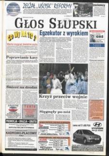 Głos Słupski, 1999, marzec, nr 74