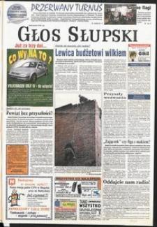 Głos Słupski, 1999, marzec, nr 75
