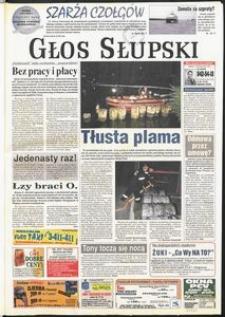 Głos Słupski, 1999, lipiec, nr 155