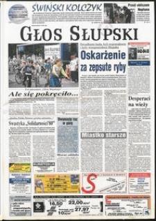 Głos Słupski, 1999, lipiec, nr 165