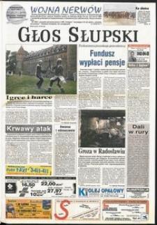 Głos Słupski, 1999, lipiec, nr 171
