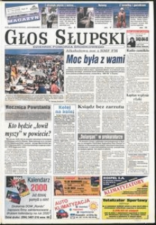 Głos Słupski, 1999, lipiec, nr 176