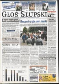 Głos Słupski, 1999, sierpień, nr 194