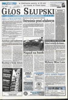 Głos Słupski, 1996, lipiec, nr 155