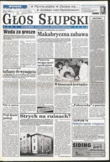 Głos Słupski, 1996, lipiec, nr 158
