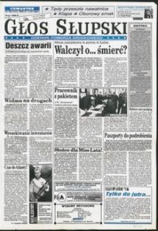 Głos Słupski, 1996, lipiec, nr 160