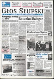 Głos Słupski, 1996, lipiec, nr 162