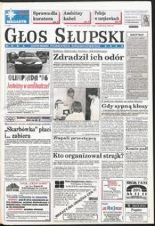 Głos Słupski, 1996, lipiec, nr 174