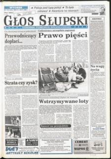 Głos Słupski, 1996, lipiec, nr 176