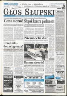 Głos Słupski, 1996, lipiec, nr 177