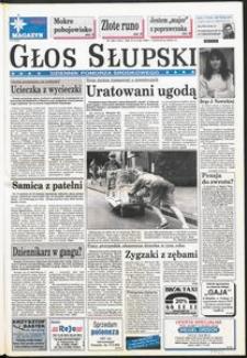 Głos Słupski, 1996, sierpień, nr 180