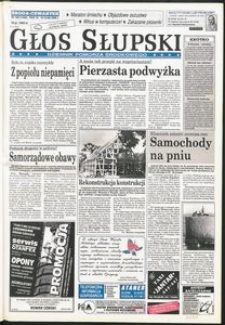 Głos Słupski, 1996, sierpień, nr 189
