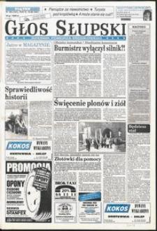 Głos Słupski, 1996, sierpień, nr 190