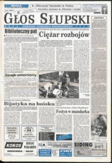 Głos Słupski, 1996, sierpień, nr 194
