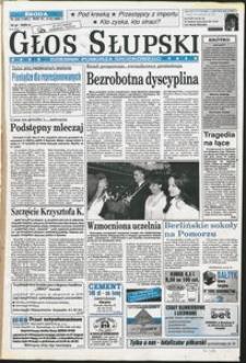 Głos Słupski, 1996, październik, nr 230