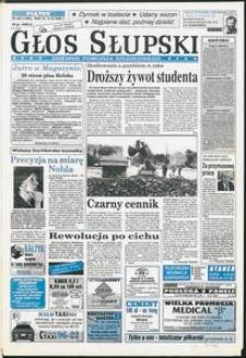 Głos Słupski, 1996, październik, nr 232